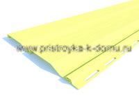 Сайдинг Holzplast светло-желтый